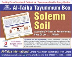 Tayummum Box by Al-Taiba International