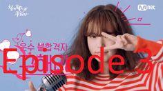Persevere Goo Hae Ra Episode 3 [EngSub,Arabic,Indo,Spanish,Persian,Itali...