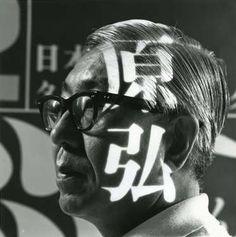 Hiromu Hara