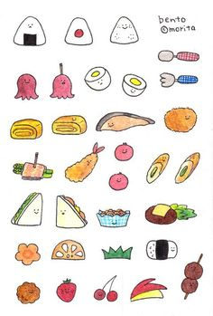 Cute Food Drawings, Kawaii Drawings, Easy Drawings, Bujo Doodles, Doodle Art Drawing, Cute Cartoon Wallpapers, Aesthetic Stickers, Bullet Journal Inspiration, Pencil Illustration