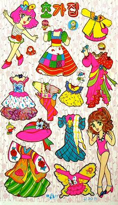 Sugar sweet korean - Yakira Chandrani - Picasa Web Albums*** Paper dolls for Pinterest friends, 1500 free paper dolls at Arielle Gabriel's International Paper Doll Society, writer The Goddess of Mercy & The Dept of Miracles, publisher QuanYin5