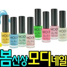 Gmarket - [아리따움] [Aritaum] Modi glam nail polish / glitter /...