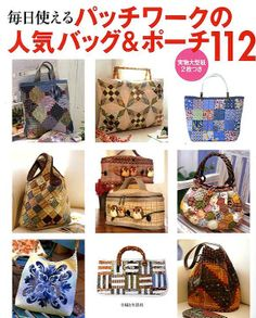 112 Popular Patchwork Bags and Pouches - Japanese Craft Book