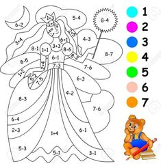 Shape Worksheets For Preschool, Numbers Preschool, Preschool Education, Fun Activities For Toddlers, Montessori Activities, Kindergarten Activities, Coding For Kids, Math For Kids, Nativity Coloring Pages