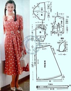 A dress fitted with a silhouette, with a detached pryborennoy skirt. Pattern for sizes S, M, L. Girl Dress Patterns, Blouse Patterns, Clothing Patterns, Skirt Patterns, Maxi Dress Tutorials, Couture Vintage, Bodice Pattern, Modelista, Make Your Own Clothes