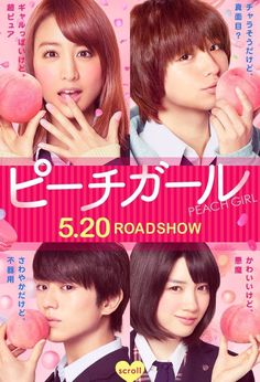 Pîchi gâru poster, t-shirt, mouse pad Japanese Film, Japanese Drama, Drama Korea, Korean Drama, Girl Film, Japanese Mythology, Childhood Tv Shows, Beautiful Japanese Girl, Movie List