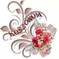 Happy Birthday Wishes, Birthday Greetings, Hello Welcome, Good Morning Flowers, Shrek, Smiley, Emoji, Thankful, Facebook