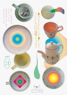 Designer l Jin Dallae & Park Woohyuk : 네이버 블로그 Graphic Design Posters, Graphic Design Illustration, Graphic Design Inspiration, Illustration Art, Dm Poster, Poster Prints, Layout Design, Design Art, Buch Design