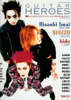 HISASHI IMAI, SUGIZO & HIDE GUITAR HEROES VOL. 1