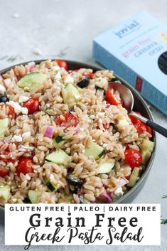 This Grain Free Greek Orzo Salad is a delicious gluten free and grain free pasta salad with Jovial Foods cassava orzo, cucumbers, tomatoes, red onions, black olives, and a homemade Greek dressing. Omit the feta to make this paleo and dairy free! #cassavapasta #cassava #orzo #orzosalad #pastasalad #glutenfree #grainfree #healthyrecipes #labordayrecipes #easyrecipes #pastarecipes #greekfood