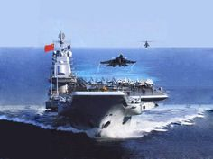 """Chinese aircraft carrier """"Liaoning""""."""