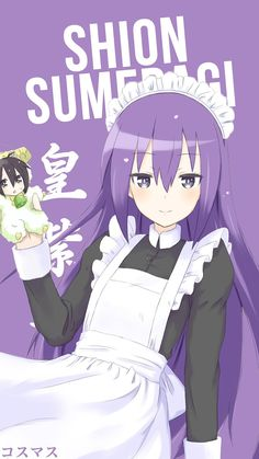 Shion Sumeragi ~ Korigengi   Wallpaper Anime