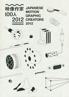 poster design /// source: http://risottostudio.tumblr.com/