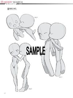 [Close] Super Deformation Pose Collection `Two Persons` (Book) Item picture1