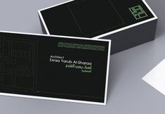 The best business cards of this month! #BestBusinessCards