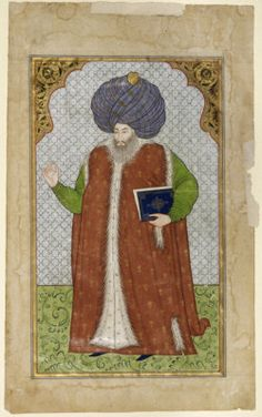 The Aga Khan Museum: Arts of the Book: Illustrated Texts, Miniatures - Ottoman, circa 1650 CE