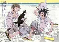 Manhwa Manga, Anime Manga, Anime Guys, Anime Art, Poster Anime, Character Art, Character Design, Manga Covers, Fan Art