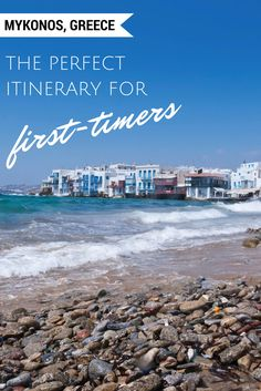 Things to do in Mykonos Greece - A Greece travel guide and perfect itinerary for everything to eat see do in Mykonos. Travel tips insights and must see activities for your trip or vacation to Mykonos Santorini and the Greek Isles! Greece Honeymoon, Greece Vacation, Greece Travel, Vacation Trips, Greece Trip, Crete Greece, Athens Greece, Greece Itinerary, Vacations