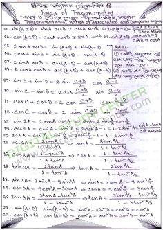 Rules of Trigonometry Maths Formulas List, Physics Formulas, Math Formula Chart, Logic Math, Math Tutorials, Math Genius, Math Charts, Math Workbook, Gcse Math
