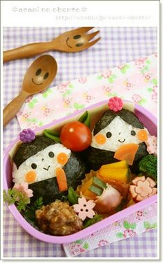 Hina Doll Rice Balls for Hinamatsuri Recipe - Yummy this dish is very delicous. Let's make Hina Doll Rice Balls for Hinamatsuri in your home! Japanese Lunch Box, Japanese Food, Hina Dolls, Rice Balls, Just Cooking, Best Dishes, Korean Food, Food Design, Rice Recipes