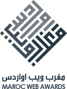 ARABIC LOGO - MORCO WED AWARDS