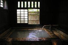 Book Ryokan Sanga in Aso / Kurokawa Onsen--- An elegant inn situ・・・ Kumamoto, Kyushu, Kurokawa Onsen, Hot Tub Backyard, Hotel Reviews, Hot Springs, Trip Advisor, Cottage, Japan
