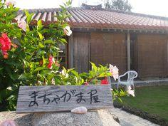 宮古島には、古民家ゲストハウスから、スイートルーム!?と思わせる贅沢な宿まで、リゾート地ならではの宿泊先がたくさんあります。