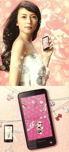 Disney mobile by softBank. Model/ Koh Shibasaki (Japanese actress). Kawaii mobile for girl.