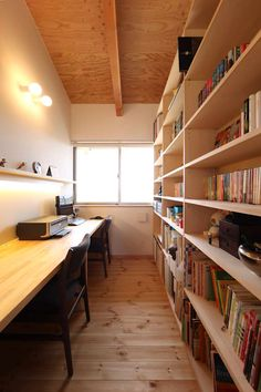 New Ideas Design Room Bookcases Small Home Offices, Home Office Space, Home Office Design, House Design, Design Room, Office Style, Cafe Interior, Interior Design, Floor To Ceiling Bookshelves