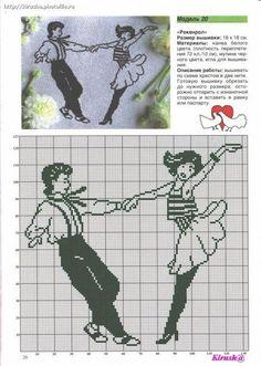 un solo color (pág. 2) | Aprender manualidades es facilisimo.com