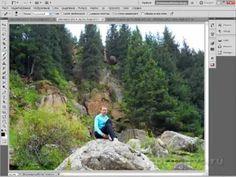 Фишки фотошопа Убираем лишнее с фото | фотошоп - это просто
