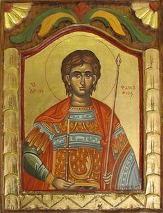 St. Phanourios (St. Fanourios)