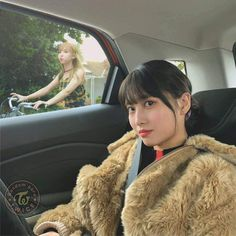 Twice Memes 2 👑🍭 Funny Kpop Memes, Memes Br, Kpop Girl Groups, Kpop Girls, Nayeon, K Pop, Rapper, Warner Music, Chaeyoung Twice