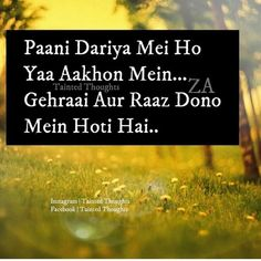 282 Best Urdu Quotes In English Words images in 2019 | Hindi