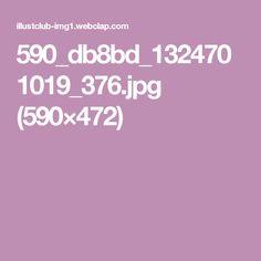 590_db8bd_1324701019_376.jpg (590×472)