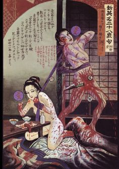 Incredibly bloody, violent, and grotesque Japanese illustrations reveal a legacy of challenging socio-political ideas.