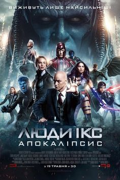 Watch X-Men: Apocalypse Full Movie Streaming HD