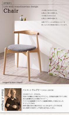 北欧チェア【Rour】ラウール/エルボーチェア・2脚組 - 北欧家具インテリア通販専門店|Sotao Muji Style, Bamboo Furniture, Space Interiors, Wishbone Chair, Scandinavian Design, Chair Design, Dining Chairs, Woodworking, Canteen
