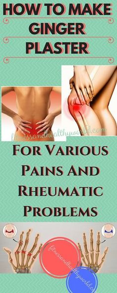 #ginger #plaster #pain #rheumatic #problems #health #remedy #home