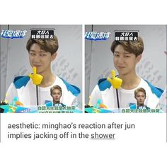 minghao knows whats up
