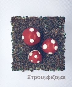 Favor Box - Little Mushrooms