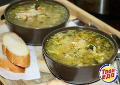 Для меня это был довольно необычный суп, раньше я не готовила куриный суп с…