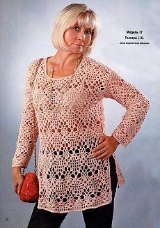 Скачать журнал Вязаная одежда для солидных дам №2 2011 бесплатно