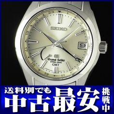セイコー『グランドセイコー スプリングドライブ GMT』SBGE005 メンズ SS/SS 6ヶ月保証【高画質】【中古】b01w/03s/h15A【楽天市場】