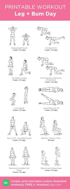 Printable Workout: Leg & Bum Day