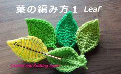 葉のモチーフ 1【かぎ針編み】How to Crochet Leaf Motif