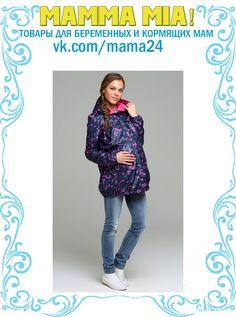 4ddb6768a6d1 Лучших изображений доски «Верхняя одежда для беременных, maternity ...