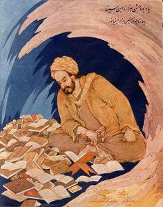 Ibn Sīna - by Hossein Behzad