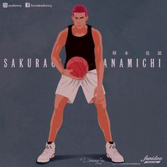 櫻木花道 Sakuragi, Slam Dunk