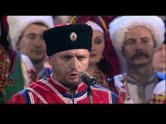 Кубанский казачий хор .-Kuban Cossack Choir. Когда мы были на войне - YouTube